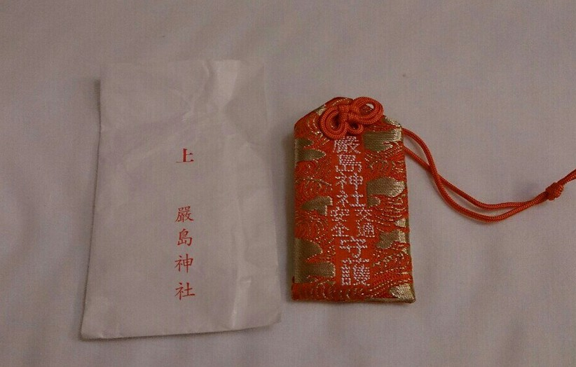 厳島神社には様々なお守りがありますが、最も有名なお守りは「交通安全祈願」のお守り