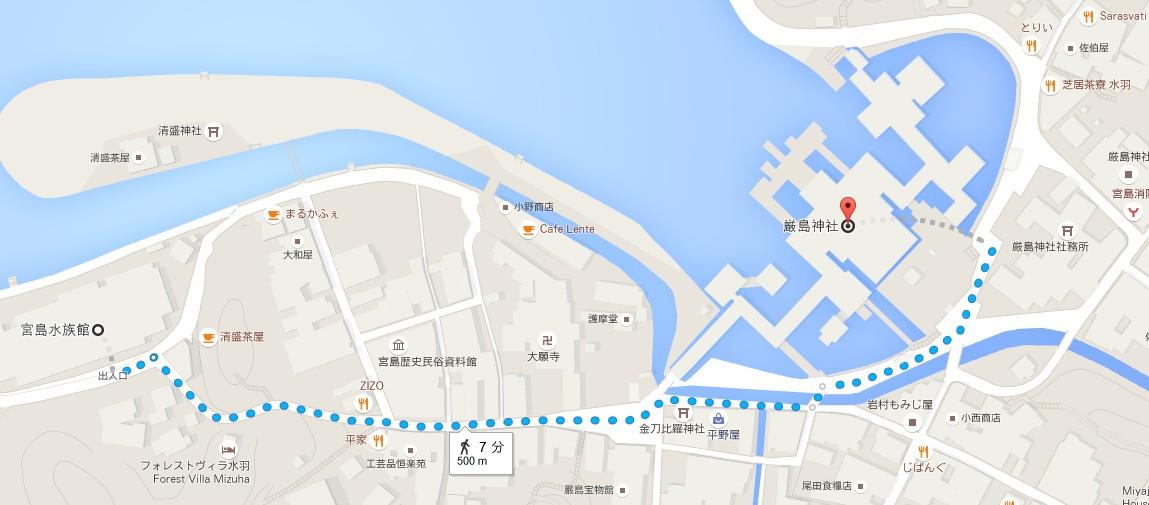 厳島神社から宮島水族館までの徒歩でのアクセス・行き方