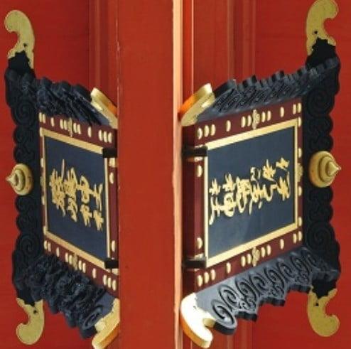 厳島神社の大鳥居の秘密「裏表で異なる扁額(へんがく)の文字」