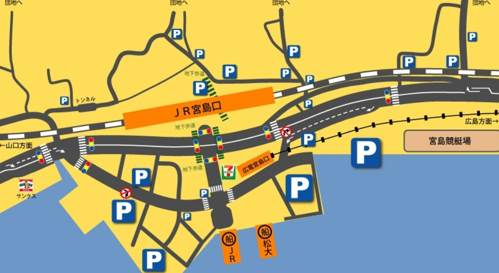 宮島口からフェリーでのアクセス方法と料金