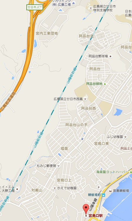 関東・関西方面の最寄りインターチェンジは、「広島岩国道路・廿日市IC」でおじゃるぞよ!