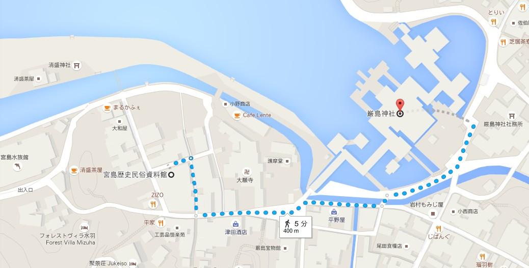 厳島神社から宮島水族館までの徒歩でのアクセス・行き方 (2)