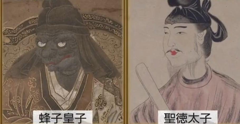 広島県宮島・厳島神社と聖徳太子・ペルシャ人との深い関わりとは?