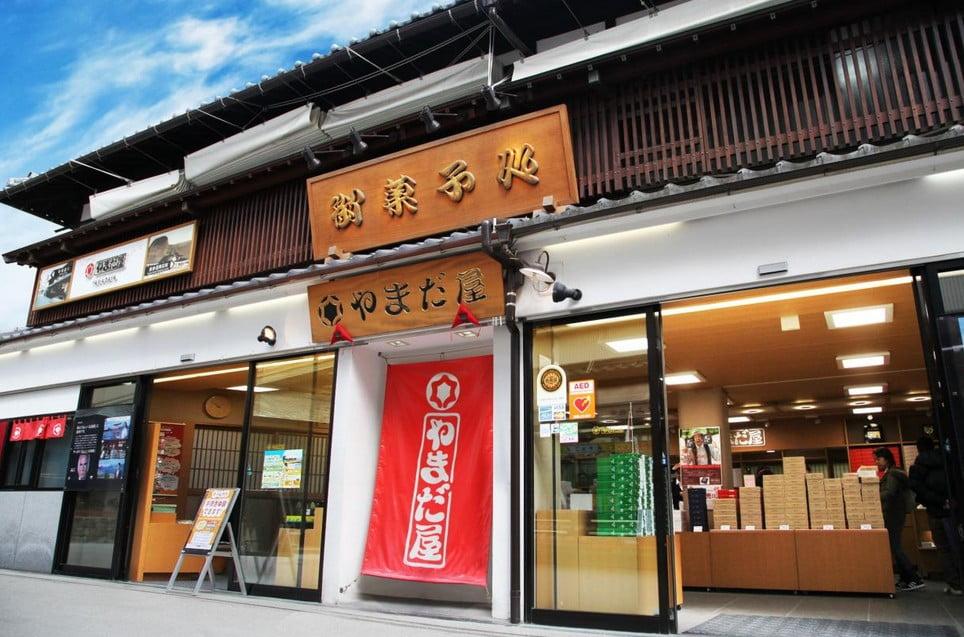 「やまだ屋」宮島本店の販売店・電話番号・営業時間・URLなど