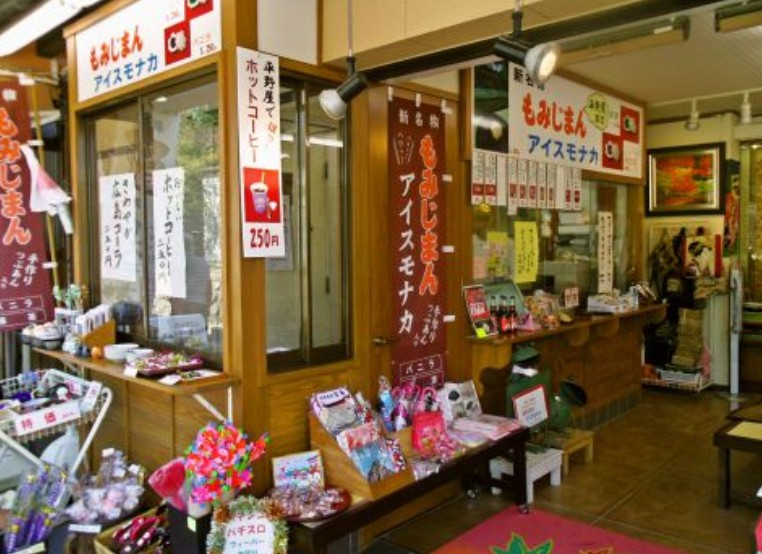「宮島平野屋」の販売店・電話番号・営業時間・URLなど