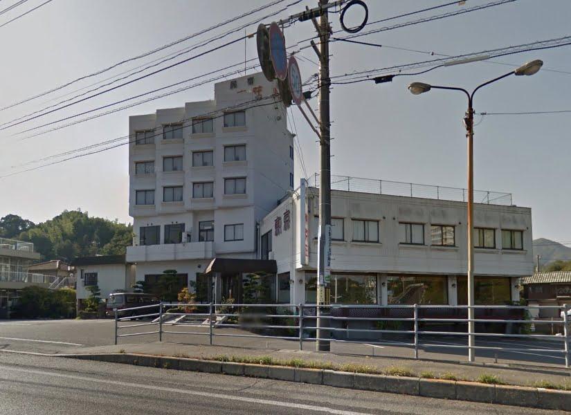 広島県廿日市市物見東1-1-24