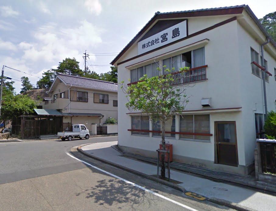 「宮島ゲストハウス鹿庭荘」