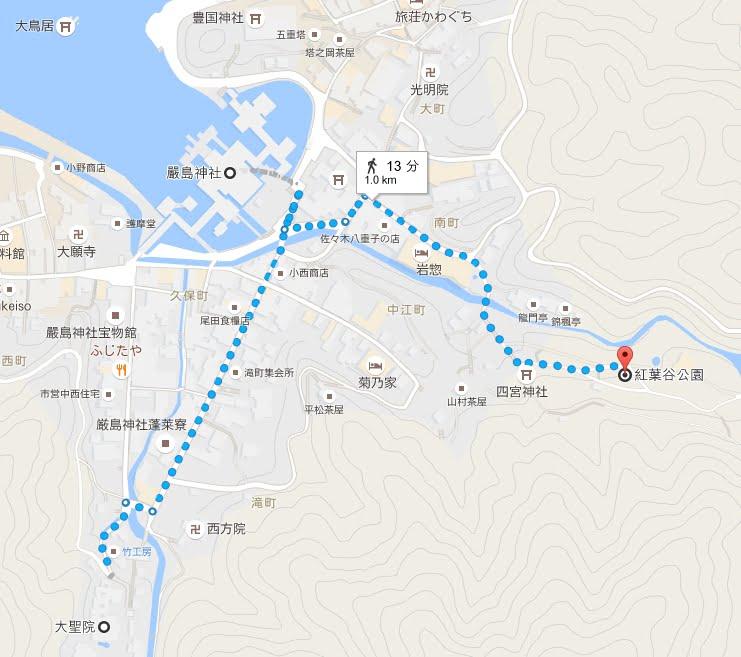厳島神社・大聖院・紅葉谷公園