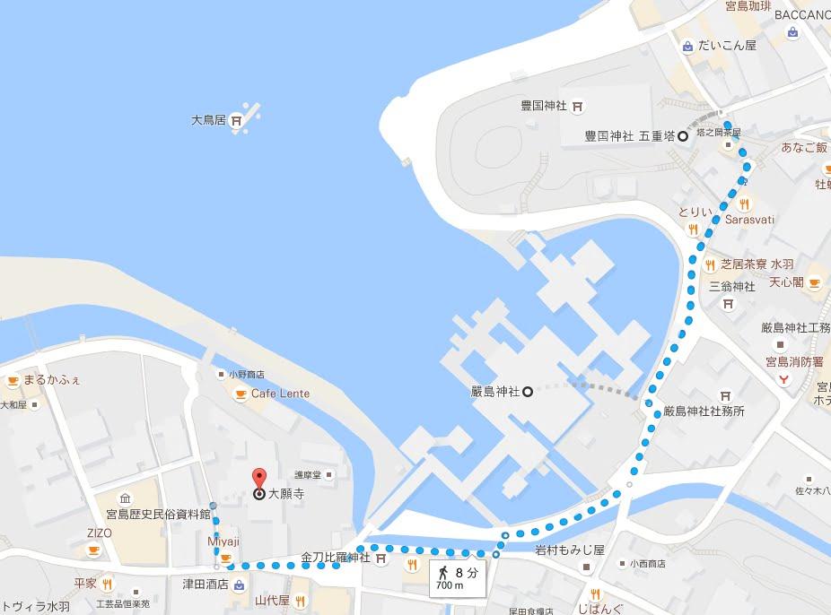 厳島神社・大願寺・豊国神社